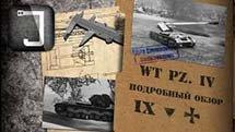Waffenträger auf Pz. IV. - Подробный обзор