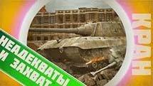 Неадекваты в рандоме и шикарный захват базы! - Jagdpanzer E 100