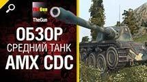 Премиум танк AMX Chasseur de chars - мини-обзор от TheGun