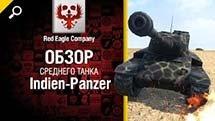 Средний танк Indien-Panzer обзор от Red Eagle Company