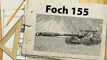 ПТ не очень - AMX 50 Foch (155)