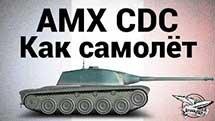 AMX Chasseur de chars - Как самолёт