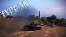 Type 58. Советский китаец