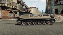 Т-25 «Шкода» - улучшение стабилизации и скорости сведения