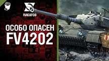Особо опасен №7 - FV4202 - от RAKAFOB