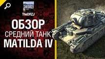 Средний танк Matilda IV - обзор от TheDRZJ