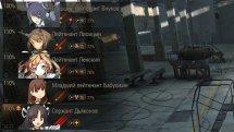 Иконки танкистов в стиле Аниме для World of Tanks 0.9.16