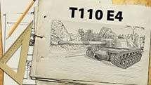 T110E4 - перепт и недотяж
