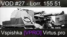 VOD Lorraine 155 51 / Vspishka