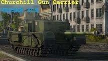 Churchill Gun Carrier - черный ход