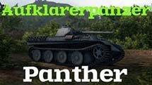 Auf. Panther : Первый бой и впечатления