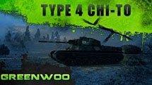 Type 4 Chi-To. Могло быть и хуже...