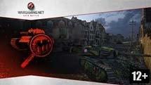 World of Tanks. Гайд по ARL44