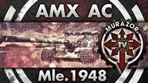 AMX AC mle. 1948: Ставим рекорды