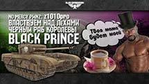 Чёрный раб Королевы - Black Prince