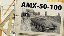 AMX-50-100 - Хьюстон, нам нужен 8 лвл!
