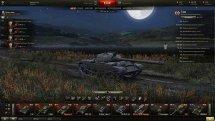 Ангар «Рисовое поле» для World of Tanks 0.9.15.2