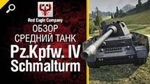 Средний танк Pz.Kpfw. IV Schmalturm - Обзор от Red Eagle Company