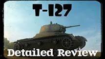 Обзор по Т-127 от HomishOfficial