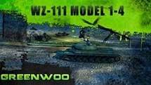 WZ-111 model 1-4. На острие атаки