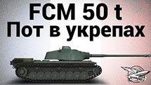 FCM 50 t - Пот в укрепах