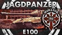 JagdPz E 100: Не хуже чем Е 100, и главное дешевле