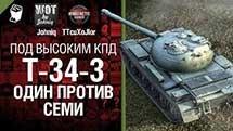 T-34-3 один против семи - Под высоким КПД №6 - от Johniq