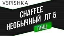 M24 Chaffee - Необычное поведение от Vspishka