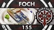 AMX 50 Foch 155: Прощай имба