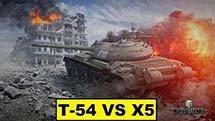 Т-54 - Лучший способ снять х5