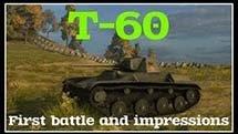 Обзор по Т-60 от HomishOfficial
