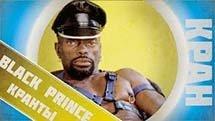КРАНты - Черный властелин Black Prince