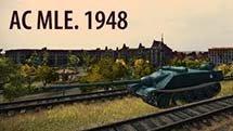 AMX AC Mle. 1948 - ПТ-САУ в городских боях