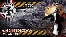 E75 - Остросюжетный