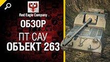 ПТ САУ Объект 263 - Обзор от Red Eagle Company
