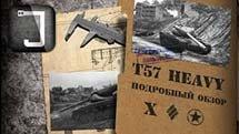 T57 Heavy Tank. Броня, орудие, снаряжение и тактики. Подробный обзор