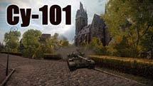 VOD по СУ-101 от Nick Greenwoo. Агрессивный стиль