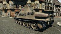 Т-25 «Шкода» - бронирование, башня и обзор