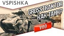 Grosstraktor Krupp - КАК ТАНК? World of Tanks