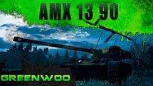 AMX 13 90. Оборона Эрленберга