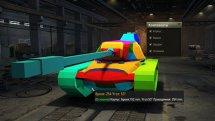 Колижен модели танков в ангаре для World of Tanks 0.9.14.1