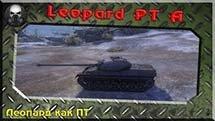 Leopard PT A - Леопард как ПТ
