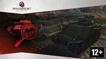 Обзор танка M3 Lee