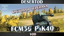 VOD FCM 36 PaK 40 - Кустовая черепаха