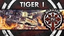 Тигр на охоте, часть вторая. Murazor