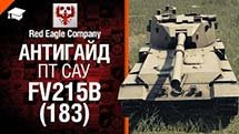 ПТ САУ FV215b (183) - Антигайд от Red Eagle Company