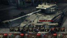 Текстура М4А3Е8 FURY на М4А3Е8 для World of Tanks 0.9.13