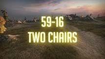Железный капут. DRZJ Edition: Актуальный гайд по 59-16: Два стула