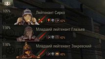 Иконки экипажа в ангаре в противогазах для World of Tanks 0.9.16