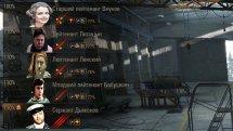 Иконки экипажа с советскими актерами для World of Tanks 0.9.16